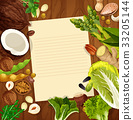 Blank paper on wooden background with nuts, beans 33205144