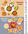 ukrainian, cuisine, vector 33205187