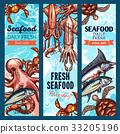 seafood fish vector 33205196