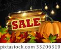 fall, sale, leaf 33206319