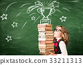 Portrait of child in classroom 33211313