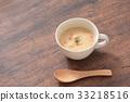 汤 汤盘 蛤蜊浓汤 33218516