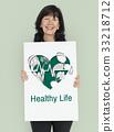 balance, life, lifestyle 33218712