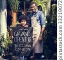 Open Merchandise Retail Shop Store 33219072