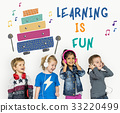 children early education leisure activities music for kids 33220499