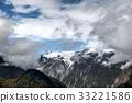 雲端 雲彩 雲 33221586