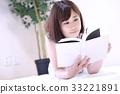 書籍 書 書本 33221891