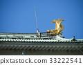 名古屋城堡 城堡 城堡塔樓 33222541