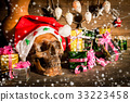 Still Life with human Skull in chrismas day 33223458