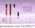 Brand. Lip gloss in different autumn colors 33230527