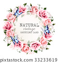 Natural vintage greeting frame with roses. Vector. 33233619