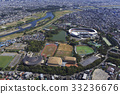 establishment, facility, stadium 33236676