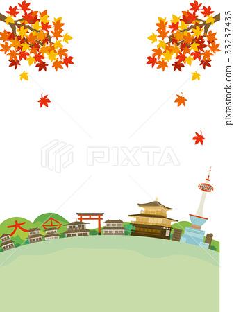 Kyoto autumn townscape illustrations 33237436