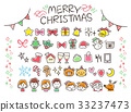 christmas, noel, x-mas 33237473