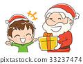 christmas, x-mas, xmas 33237474