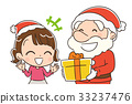 christmas, x-mas, xmas 33237476