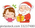 christmas, x-mas, xmas 33237480