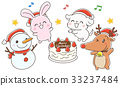 christmas, xmas, reindeer 33237484