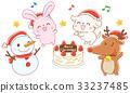 christmas, xmas, reindeer 33237485