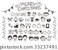 christmas, noel, x-mas 33237491