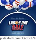 Labor day sale background design 33239174