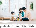family, living, room 33239663