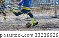 축구, 풋볼, 진흙 33239929