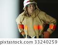 消防員防火服 33240259