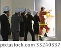 消防員 疏散演習 練習 33240337