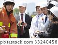 นักดับเพลิง,หมวกนิรภัย,คน 33240456