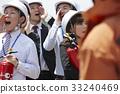 协会成员 灾难预防训练 头盔 33240469