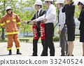 member of society, firefighter, fireman 33240524