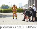 member of society, disaster prevention training, practice 33240542