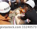 灾难预防日 商务人士 商人 33240573