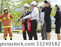 businessperson, office worker, officeworker 33240582