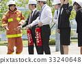 協會成員 消防員 練習 33240648