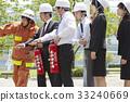 member of society, firefighter, fireman 33240669