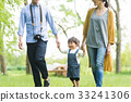 在公园里玩的家庭 33241306
