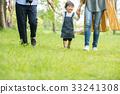 在公园里玩的家庭 33241308