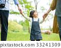 在公园里玩的家庭 33241309