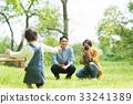在公園裡玩的家庭 33241389