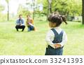 在公園裡玩的家庭 33241393