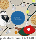 sport balls and gaming items sketch vector. 33241403