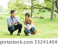 在公園裡玩的家庭 33241404