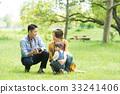 在公園裡玩的家庭 33241406