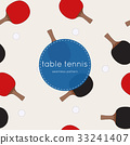 table tennis vector 33241407