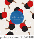 Two rackets  table tennis, seamless pattern. 33241408