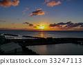 Sunrise on Rebun Island 33247113