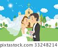 婚禮 新郎新娘 教會 33248214