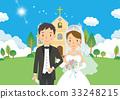 婚禮 結婚 結婚了的 33248215